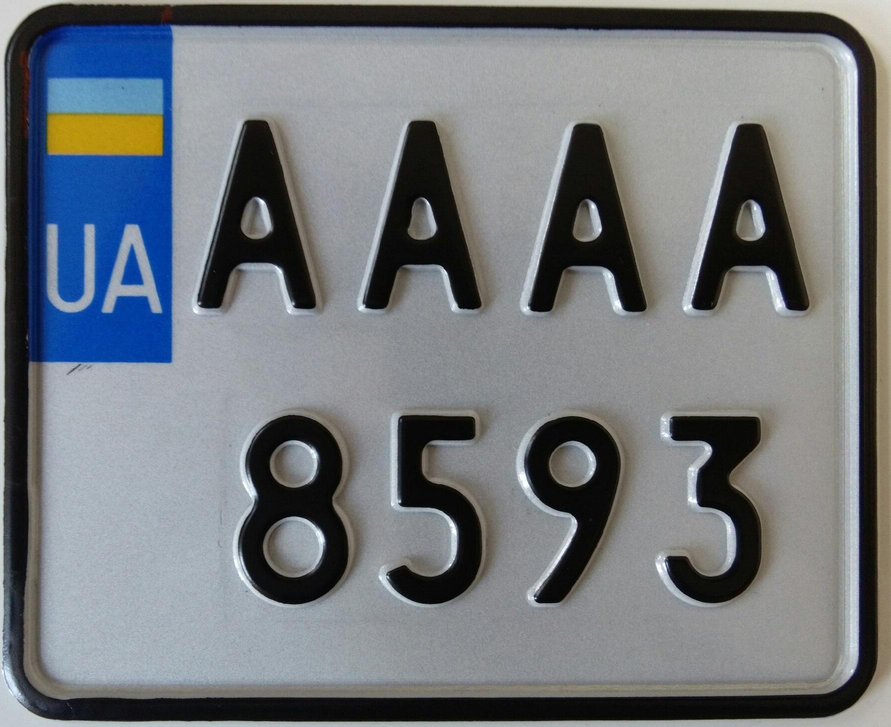 Картинка номера мотоцикла